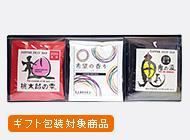 桃鬼・希望の香りドリップバッグセット(21P)