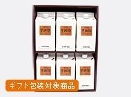 リキッドアイスコーヒーギフト 6本入り(無糖)