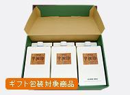 リキッドアイスコーヒーギフト 3本入り(無糖)